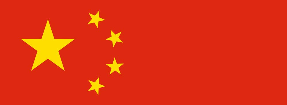 Kinesiske myndigheter stopper forestilling